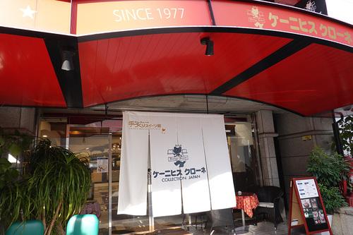 20191210 cafe1.jpg