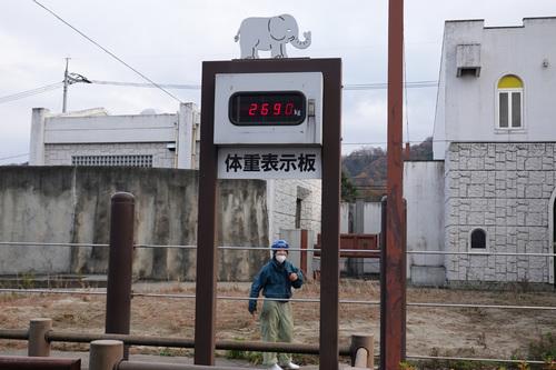20191214 fuku 04.jpg