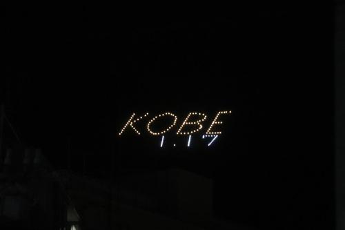 20200114 kobe 0117.jpg