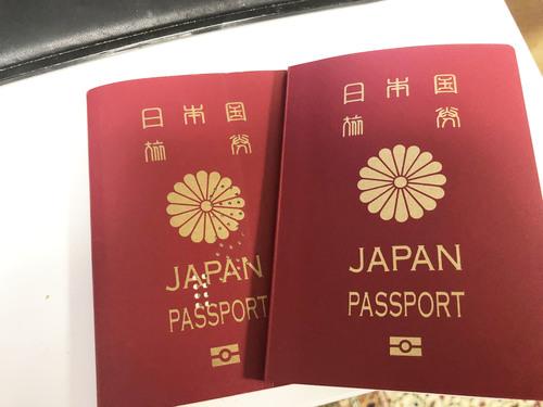 20200531 passport1.jpg