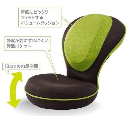 20200723 chair2.JPG