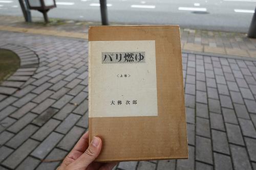 20201104 book1.jpg