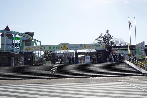 20201127 zoo 1.jpg