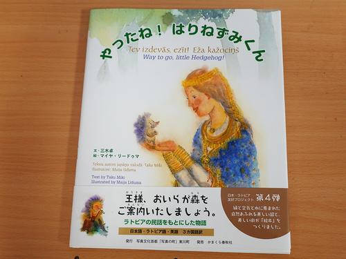 20201228 book1.jpg