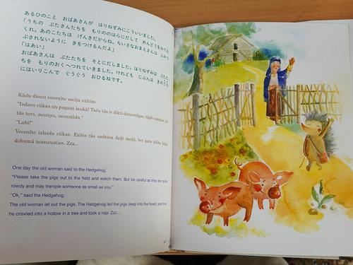 20201228 book2.jpg