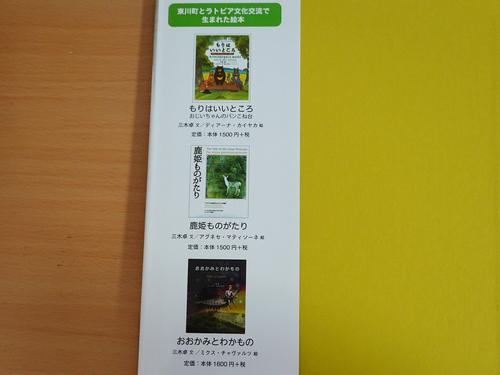 20201228 book3.jpg