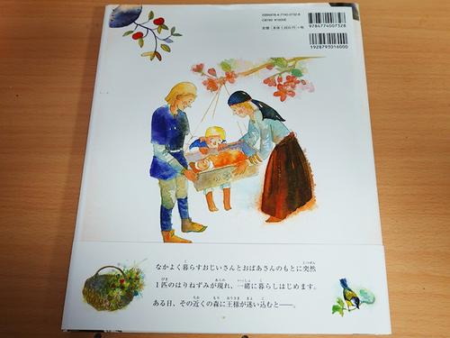 20201228 book4.jpg