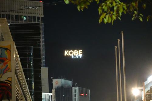 20210117 kobe1.jpg
