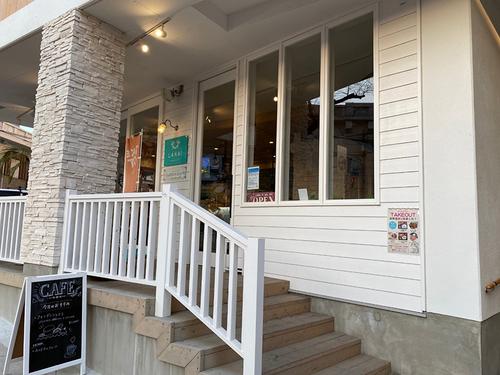 20210221 cafe1.jpg