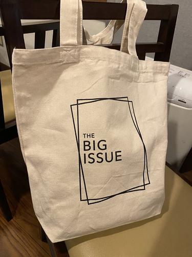 20210313 bag.jpg