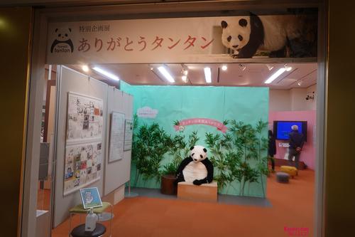 20210321 zoo3.jpg