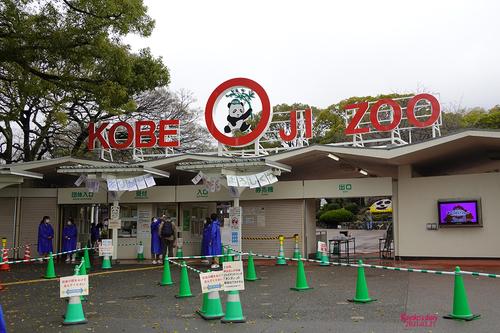 20210321 zoo32.jpg