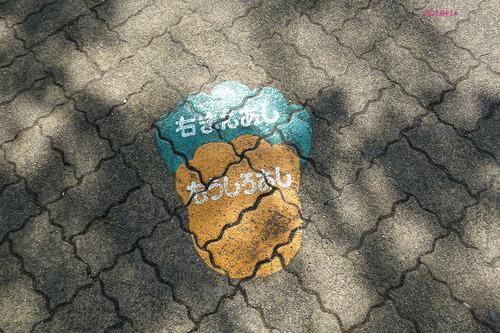 20210414 hamakosan25.jpg