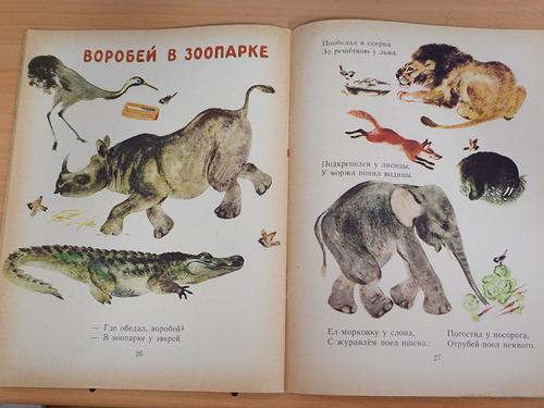20210919 russe3.jpg